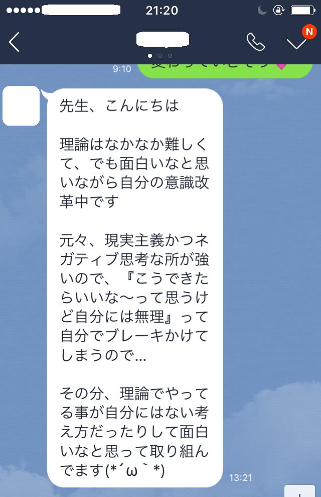 (30代 女性 販売員 U様)