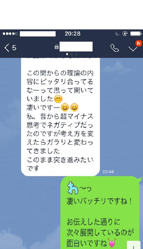 (40代 女性 セラピスト I様)